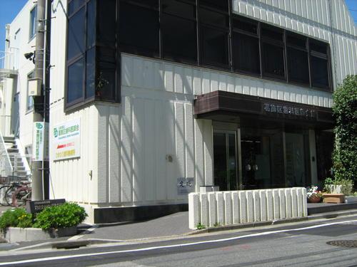 ひまわり歯科診療所